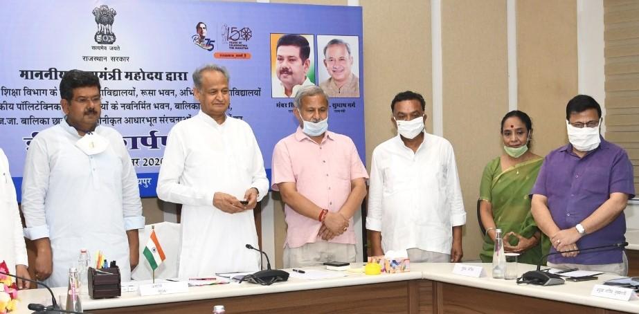 Raj CM Ashok Gehlot Inaugurates Edu Infra Worth Rs. 86 Crores